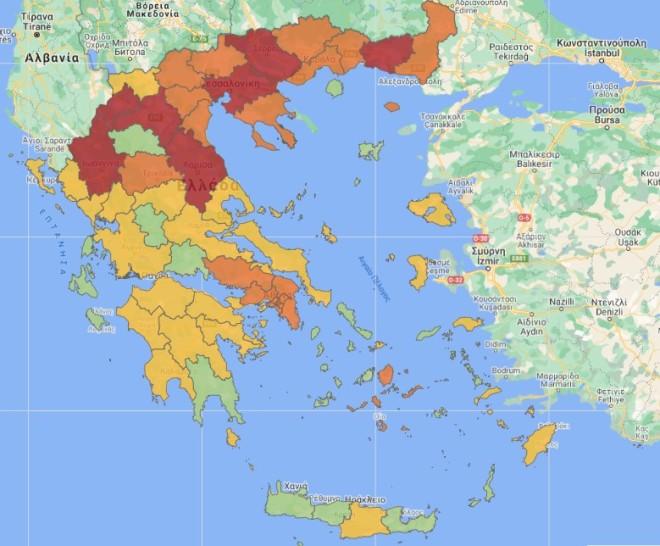 Χάρτης υγειονομικής ασφάλειας
