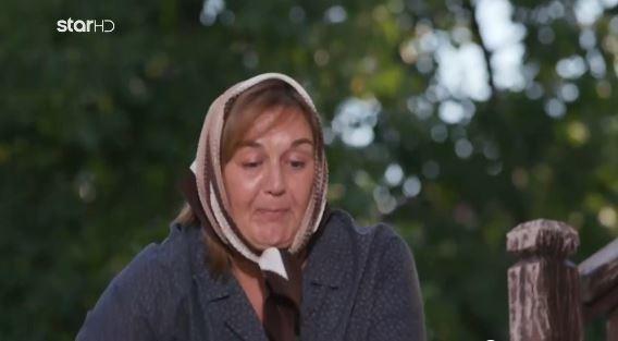 Η κυρία Μαριγώ