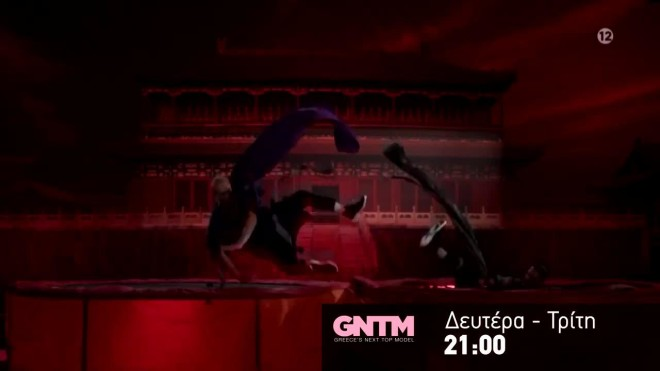 KARATE KID GNTM 3 Δευτέρα trailer