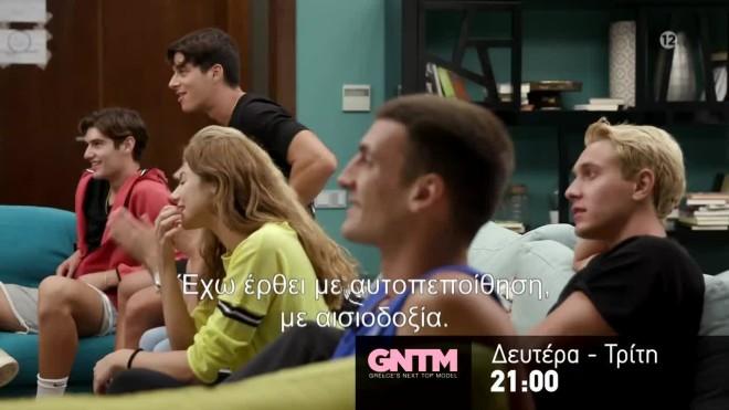 επιστροφές μπαίνουν ξανά παίκτες Ηρακλής Εμμάνουελ Δευτέρα επεισόδιο GNTM 3