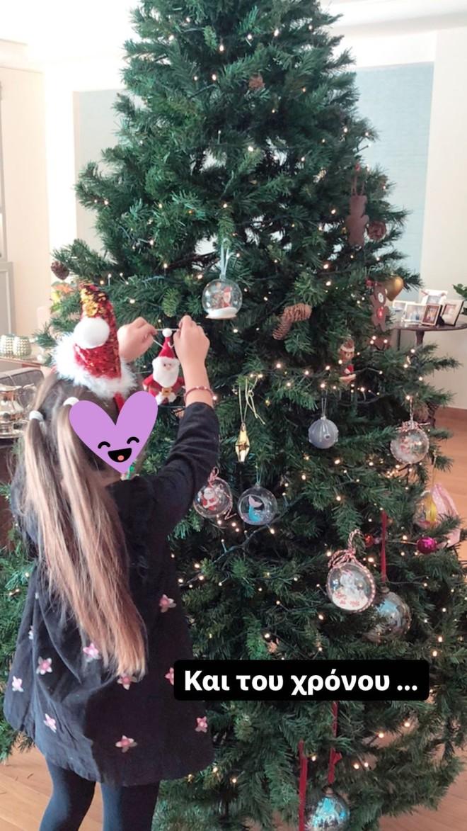 Τσιμτσιλή χριστουγεννιάτικο δέντρο