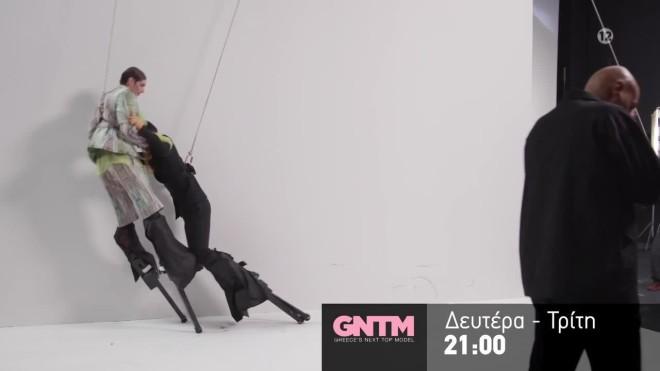 GNTM Trailer Δευτέρας