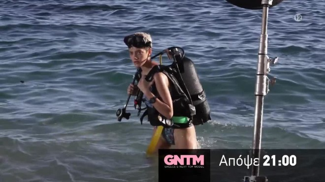 gntm 3 trailer νέο επεισόδιο Τρίτης