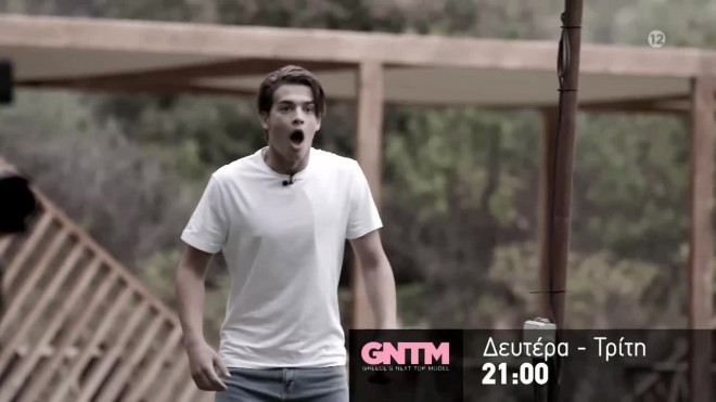 GNTM 3 Trailer Δευτέρα επόμενο επεισόδιο