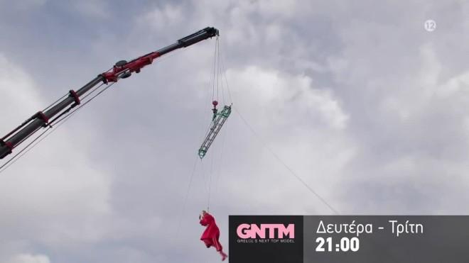GNTM 3