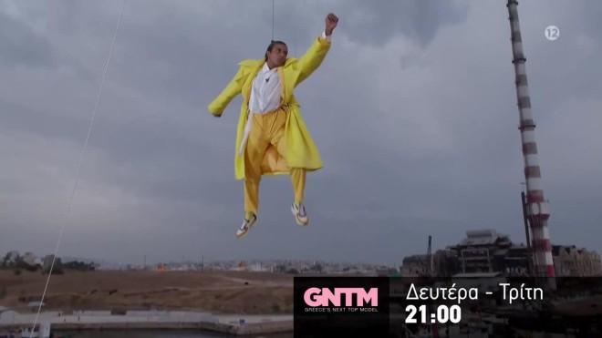 GNTM Trailer