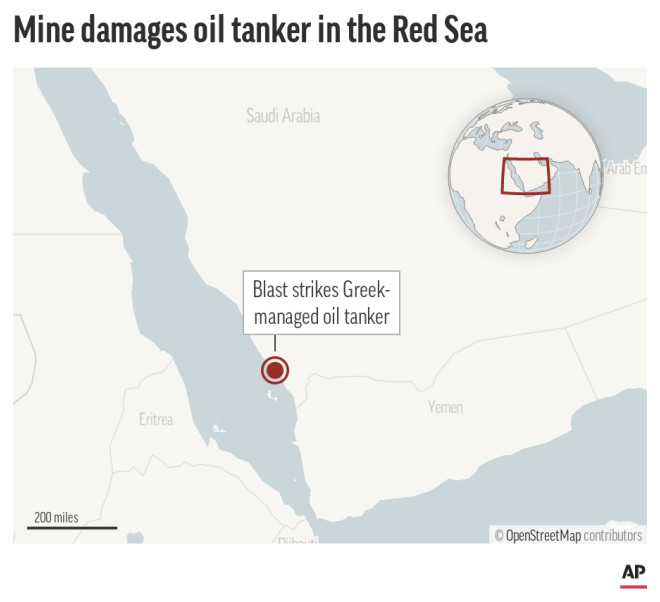 έκρηξη πλοίου Σαουδική Αραβία