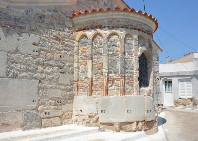 Μουσείο Ερμιονίδας