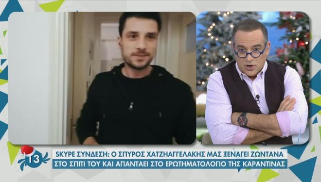 Σπύρος Χατζηαγγελάκης