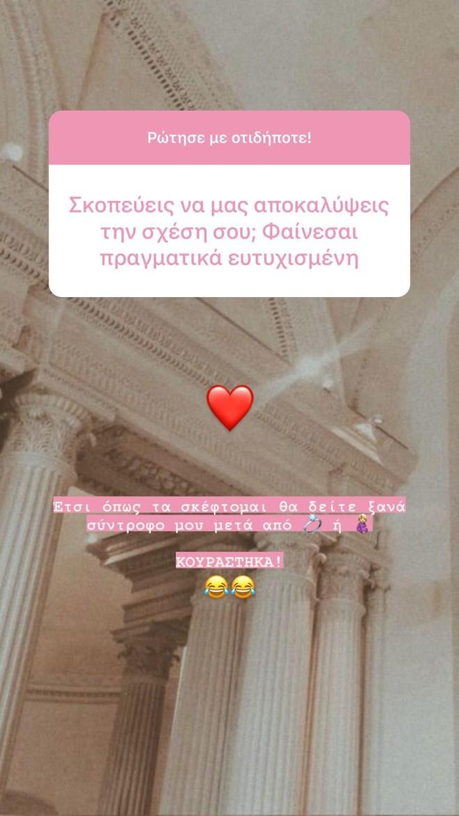 Ιωάννα Τούνη Ο λόγος που δεν αποκαλύπτει τη νέα της σχέση Γιάννης Σιδεράκης