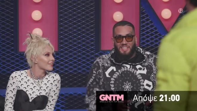 Tamta Mente Fuerte videoclip music video gntm 3