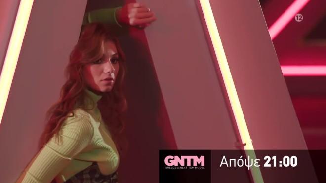 ταμτα gntm 3 επόμενο επεισόδιο τρέιλερ