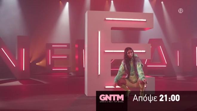 GNTM 3 Trailer Τρίτης 1 Δεκεμβρίου Μαριαγάπη Αιμιλιανο Λία ποιος έφυγε αποχώρηση Δημοσθένης