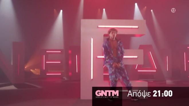 Ηρακλής Αιμιλιάνο ζενεβιέβ Τάμτα επόμενο επεισόδιο GNTM trailer