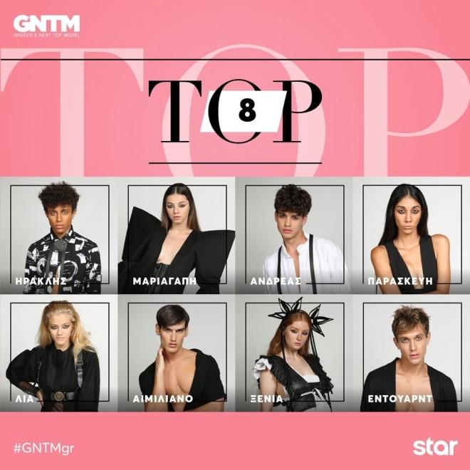gntm top 8