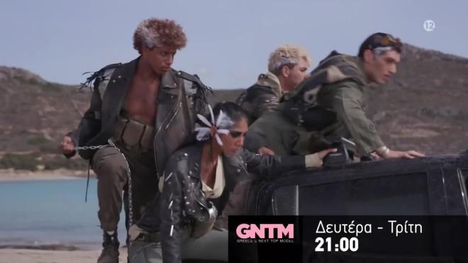 gntm 3 trailer 7 Δεκεμβρίου επόμενο επεισόδιο πότε παίζει ζενεβιέβ concept