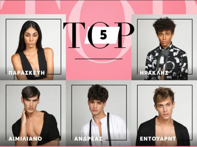 Οι top  5
