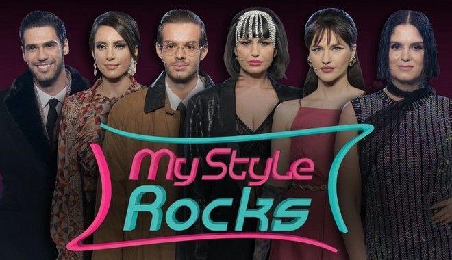 Οι φιναλίστ του My Style Rocks αρετή λις νικήτρια