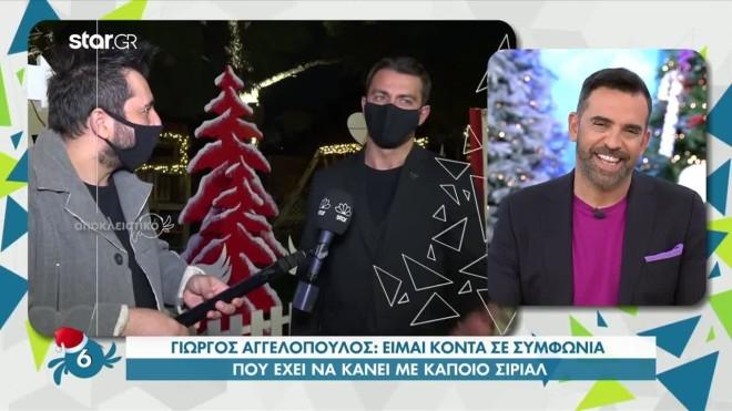 Γιώργος Αγγελόπουλος Ντάνος