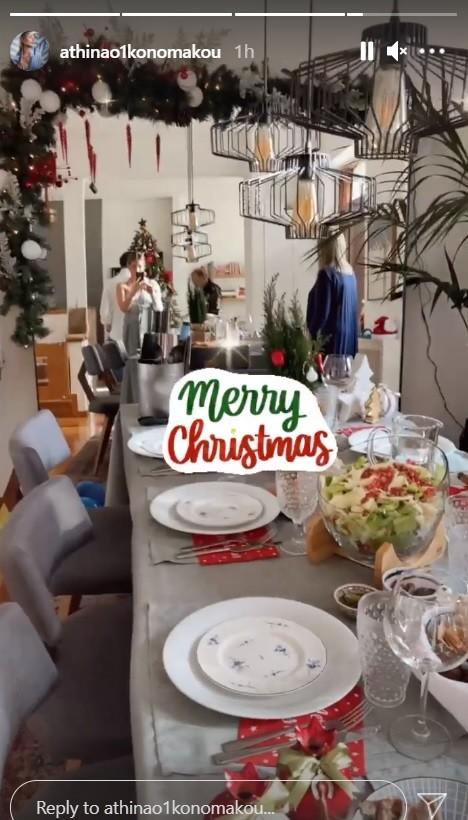 Οικονομάκου χριστουγεννιάτικο τραπέζι