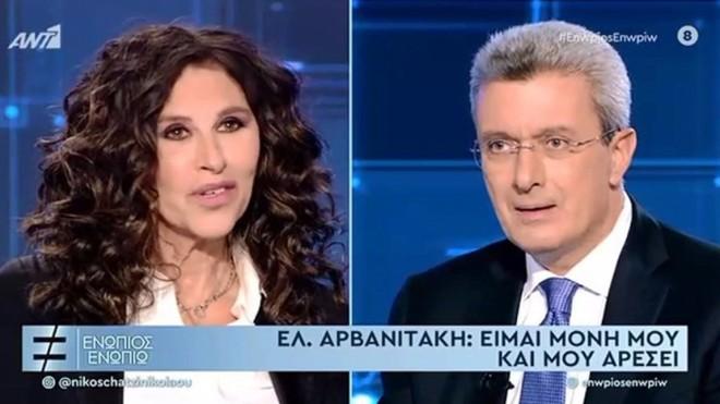 Ελευθερία Αρβανιτάκη Νίκος Χατζηνικολάου