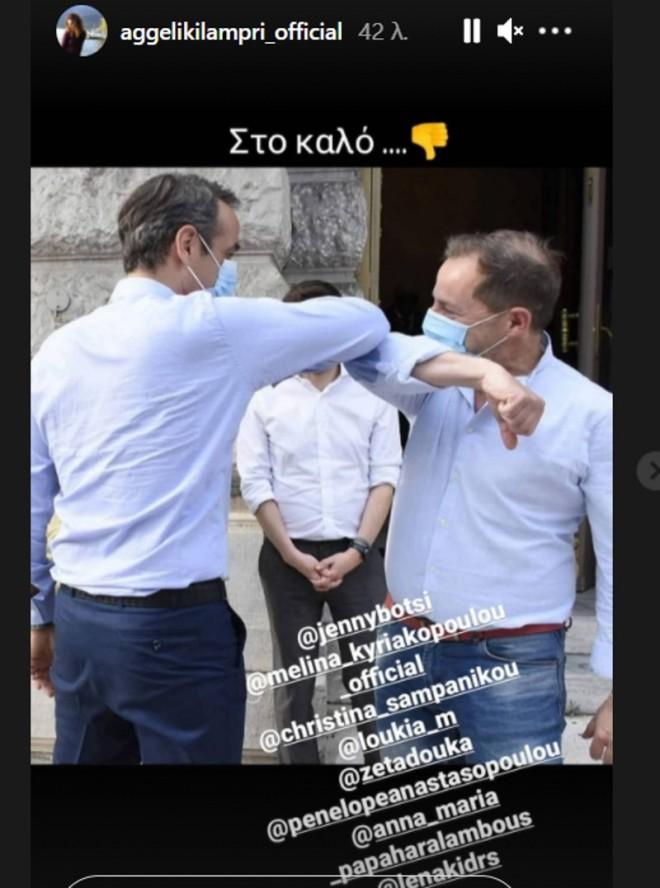 Λάμπρη Αναστασοπούλου Οι αιχμηρές αναρτήσεις για την παραίτηση Λιγνάδη