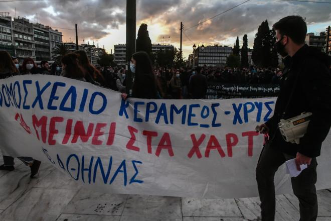 Εικόνα από το απογευματινό συλλαλητήριο στο Σύνταγμα- φωτογραφία Eurokinissi