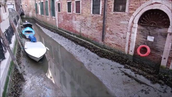 κανάλια Βενετία