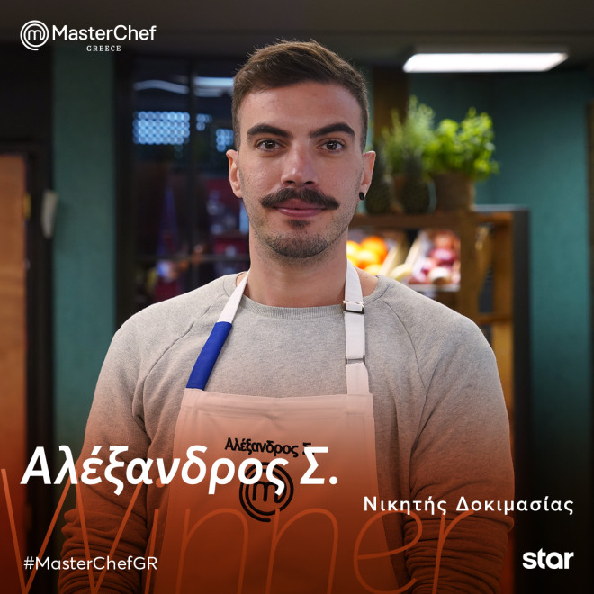MasterChef 5 - Αλέξανδρος