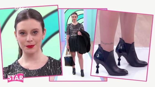 αντζελίνα shopping star
