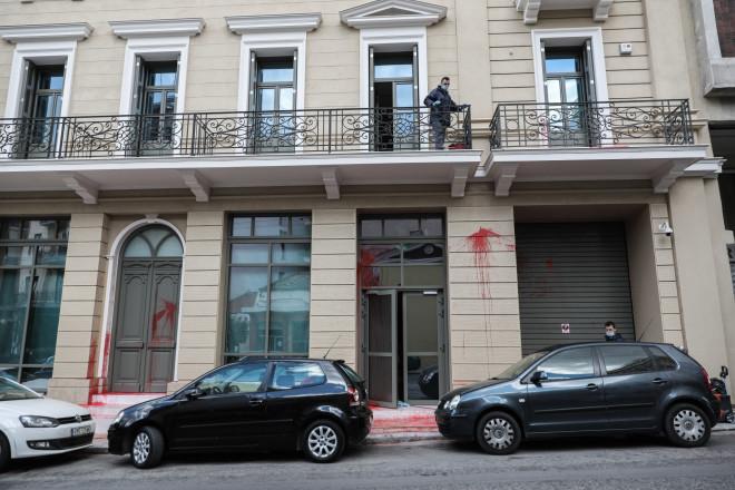 Επίθεση με μπογιές στην είσοδο του Μουσείου Σύγχρονης Τέχνης του Ιδρύματος, Βασίλη & Ελίζας Γουλανδρή- φωτογραφία Eurokinissi