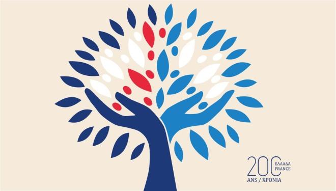 διαδικτυακές δράσεις για τα 200 χρόνια ελληνογαλλικής συνεργασίας