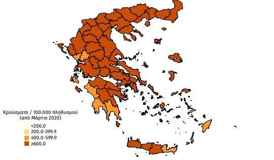 Χάρτης αθροιστικής επίπτωσης επιβεβαιωμένων κρουσμάτων COVID-19, 3 Μαρτίου 2021 - Πηγή: ΕΟΔΥ