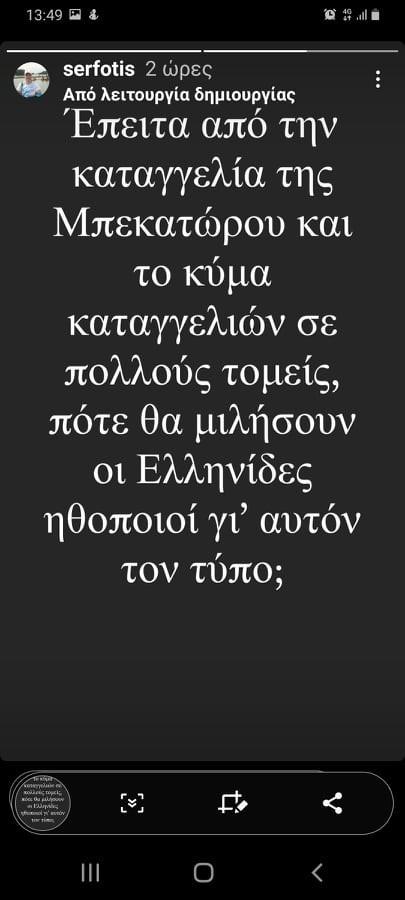 αναρτηση σεργουλοπουλος