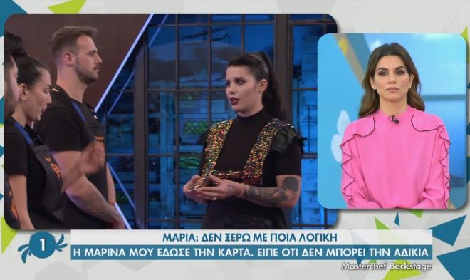 MasterChef Μαρίνα