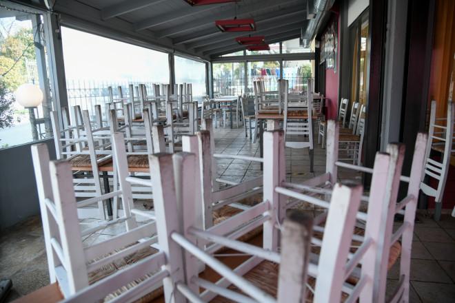 Ο κλάδος της εστίασης παραμένει κλειστός από τον περασμένο Νοέμβριο- φωτογραφία Eurokinissi