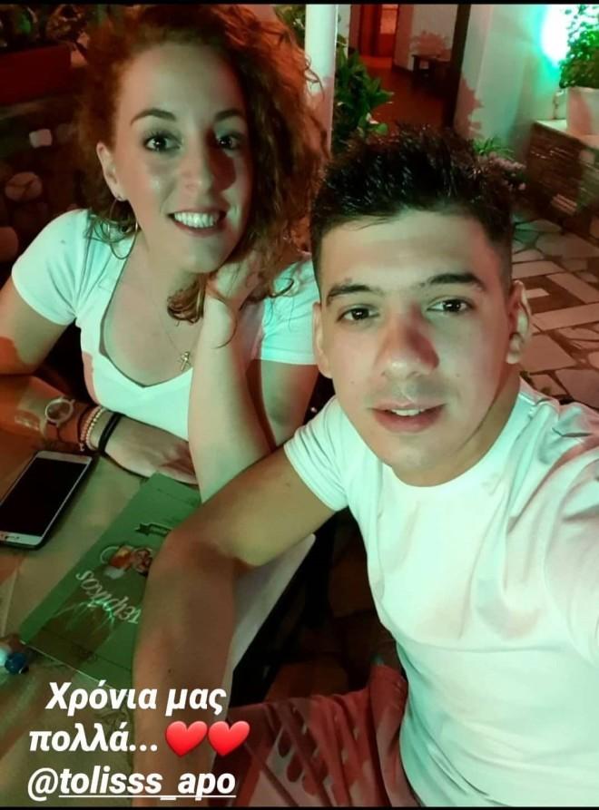 Η  Σπυριδούλα Καραμπουτάκη  με τον σύντροφό της, Αποστόλη