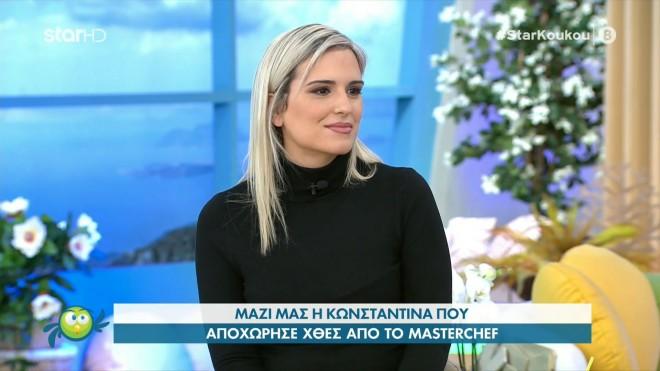 Κωνσταντίνα MasterChef 5
