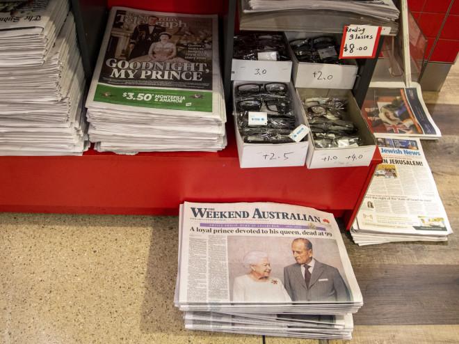 Τα πρωτοσέλιδα των βρετανικών εφημερίδων σήμερα είναι αφιερωμένα στον πρίγκιπα Φίλιππο και τη βασίλισσα- φωτογραφία ΑΡ