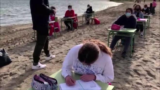 μαθήματα σε παραλία στην Ισπανία