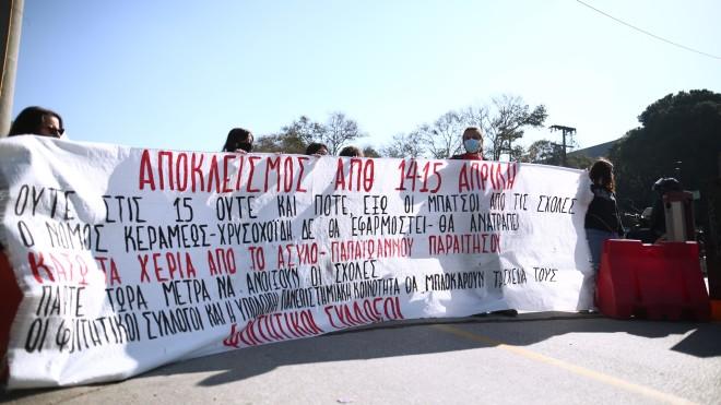 Πανό των φοιτητών του ΑΠΘ με αφορμήτον διήμερο αποκλεισμό των εισόδων του Πανεπιστημίου, ως διαμαρτυρία για την πανεπιστημιακή αστυνομία- ΙΝΤΙΜΕ