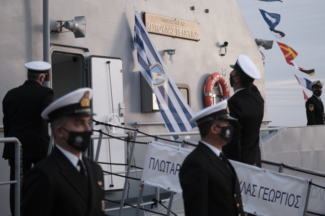 ονοματοδοσία σκάφους Λιμενικού