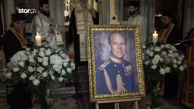 Πρίγκιπας Φίλιππος Κέρκυρα