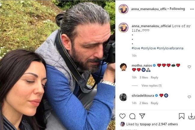 Άννα Μενενάκου Instagram