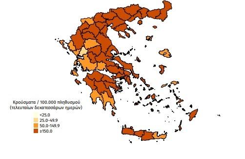 Χάρτης επίπτωσης τελευταίων δεκατεσσάρων ημερών επιβεβαιωμένων κρουσμάτων COVID-19, 19 Απριλίου 2021
