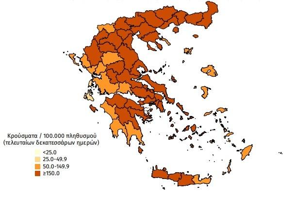 Χάρτης επίπτωσης τελευταίων δεκατεσσάρων ημερών επιβεβαιωμένων κρουσμάτων COVID-19, 22 Απριλίου 2021