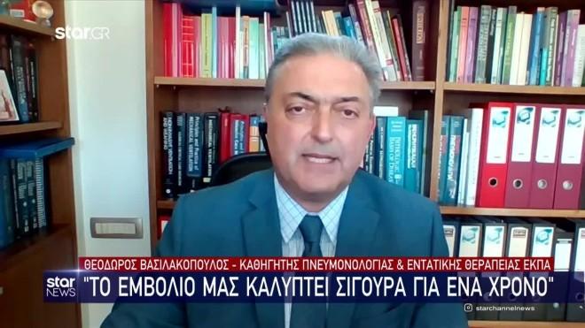 Oκαθηγητής Πνευμονολογίας και Εντατικής Θεραπείας ΕΚΠΑ, Θεόδωρος Βασιλακόπουλος στο Star