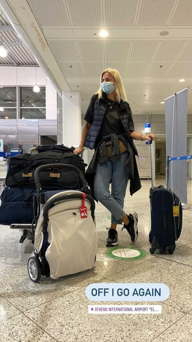 Χριστίνα Κοντοβά Αεροδρόμιο