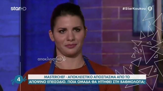 κανείς δεν εμπιστεύεται τη Μαρίνα λέει ο ιωάννης στο masterchef 5