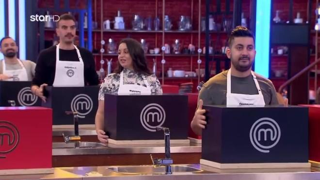 MasterChef 5 Mystery Box